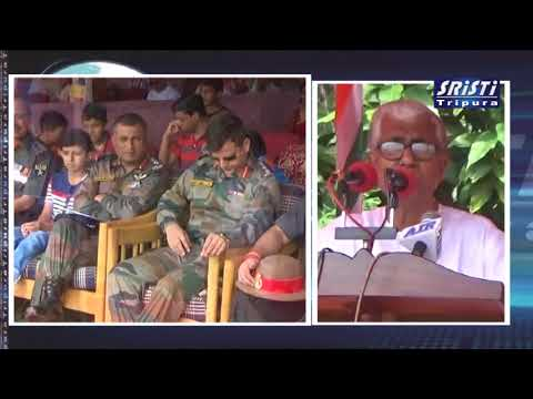 SRISTI TRIPURA Live NEWS 15 08 2017 HD video