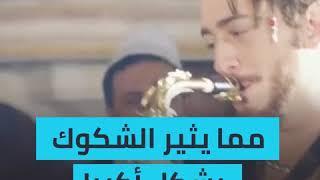اتهامات جديدة تطول الفنان الشاب سعد لمجرد