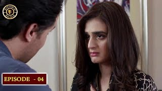 Do Bol Episode | 4 | - Top Pakistani Drama