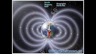 Учёные встревожены. Земля теряет свой шит. Почему исчезает магнитное поле Земли. Док. фильм.