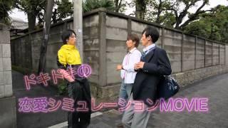 イケメン俳優専門アプリ 「スマートボーイズ」Presents 恋愛シミュレー...