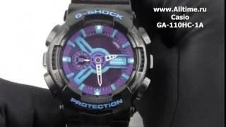 Часы G-Shock купить в интернет-магазине(, 2014-07-28T17:52:46.000Z)