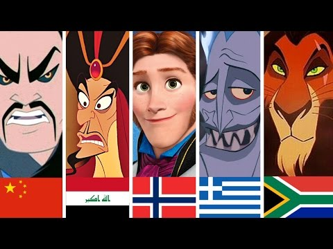 10 CATTIVI Disney nella loro lingua NATIVA