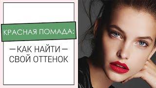 видео Как подобрать макияж под зеленое платье – что нужно учесть | Видео урок