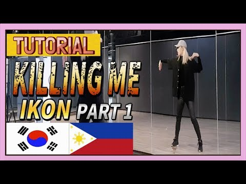[Eng+Tagalog] IKON - KILLING ME (죽겠다) DANCE TUTORIAL PART 1 (Mirrored & Explanation) // DASURI CHOI