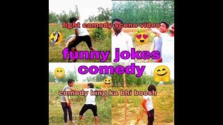 Must watch new😁😁 funny 😆😆jokes video (2019) comedy video