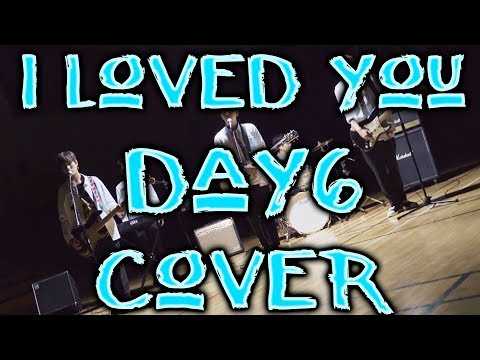 (English Cover) DAY6 (데이식스) - I Loved You #EveryDay6 | UMNIA