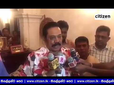 Mahinda Rajapaksa Speaks About Election