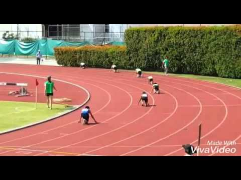 4X100m Relay 1st Heat 57th National Primary School Track And Field Meet