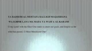 Nasheed (ya rabbi al mustafa)