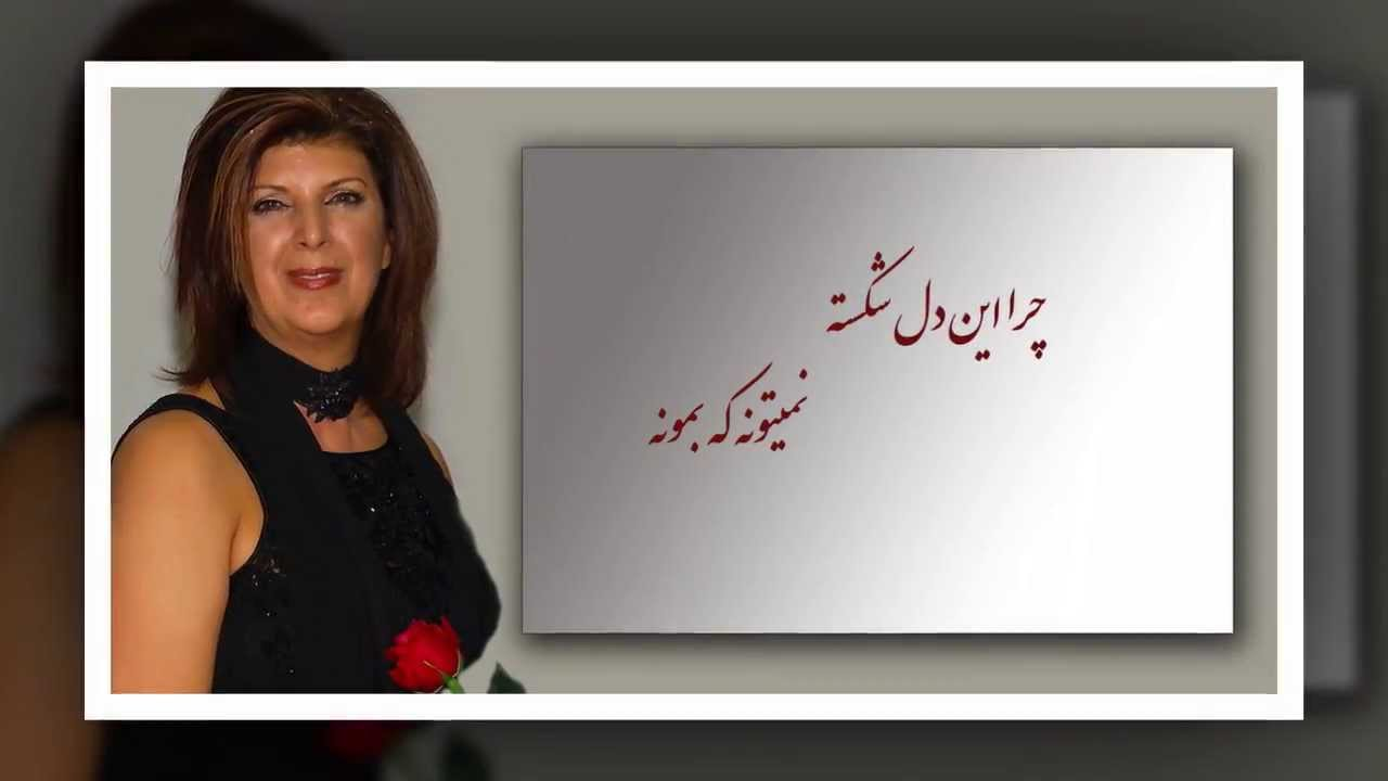 Watch Maryam Amir Jalali video