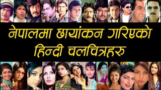Famous Bollywood Movies which were Shot in Nepal