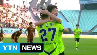 K리그 파이널라운드 울산·전북 나란히 승리 / YTN