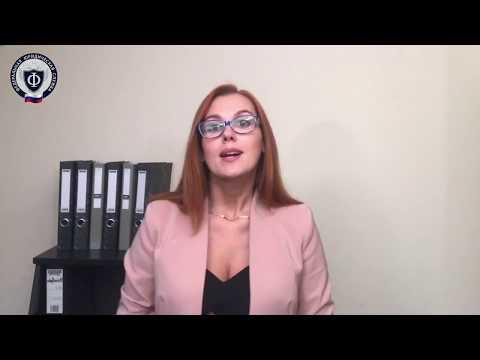 Юридическая помощь пенсионерам