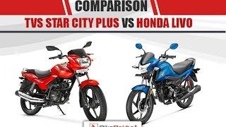 Honda Livo VS  TVS Star City Plus |  Comparison Review | Bikedekho.com