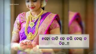 Old Sambalpuri song ❤️//Udna teka amku dekha//nua buhasen helo go helo// whatsappstatus video 💞💞💞