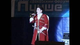 Заур Алиев - Мир Кавказу