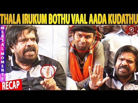 Thala Irukum Bothu Vaal Aadakudathu - TR Viral Speech | Cool Suresh | STR