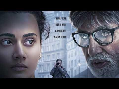 Shahrukh Wants To Seek Revenge Against Amitabh - Latest Bollywood Celebrity Gossip 2019 Mp3
