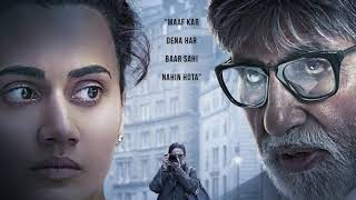 Shahrukh Wants To Seek Revenge Against Amitabh - Latest Bollywood Celebrity Gossip 2019