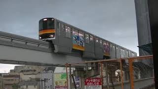 《TOKYO2020ラッピング》多摩モノレール1000系14編成上北台行き@立川南駅