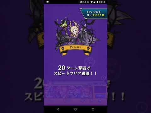 Monster Strike - Villain Pandora ft. Goofy (Mickey Mouse 90th anniv collab)
