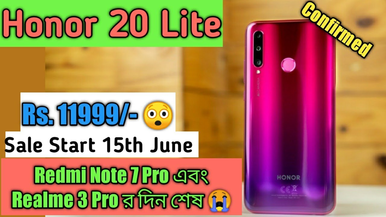 Honor 20 Lite - Price, Specification, Launch date in India & Bangladesh|  Note 7 Pro Killer? ❤️✌️