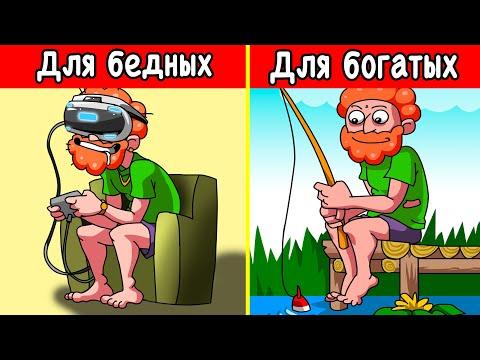 я провел в виртуальной реальности 7 дней 😱