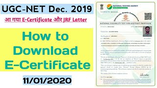 UGC NET December 2019 E-Certificate and JRF Latter Released by NTA|| how to download e certificate|