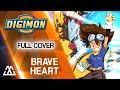 Digimon Adventure - Brave Heart (Cover)