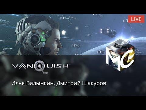 [Запись стрима] Vanquish — PC Elite Version (ПК версия)