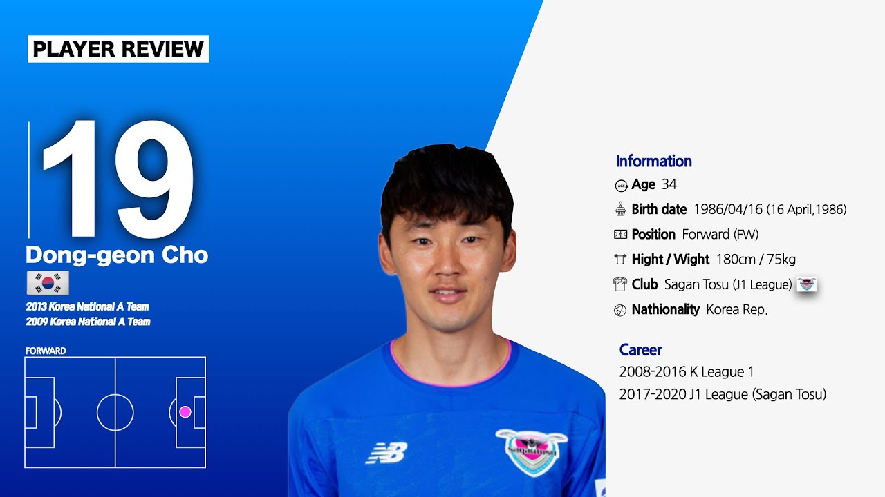 Cho Dong Geon Highlight (사간도스 조동건) - 2019/2020시즌 플레이어 리뷰