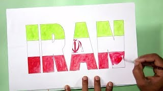 IRAN flag drawing for FIFA world cup IRAN friends