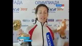видео Спорт-отель Чайка | Барнаул | Заходи прямо сейчас | НА ВСЕ 360°