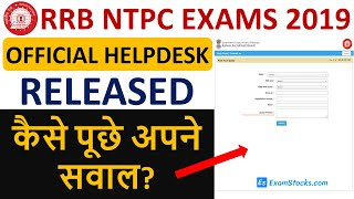 RRB NTPC Exams Help Desk | How To Ask Your Questions?