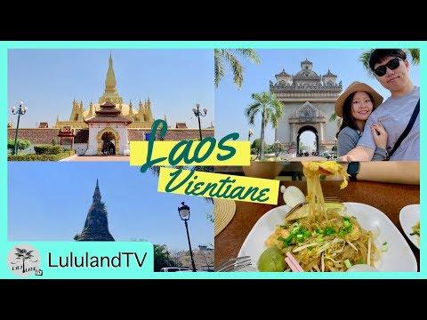 Laos Day 1: Vientiane Vlog 라오스 비엔티안 여행 [LululandTV] [루루랜드TV]