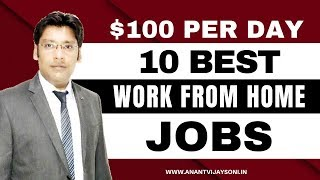 Top 10 Best Work From Home Jobs 2020 that Pay $100 Per Day or More  - Make Money Online in Hindi