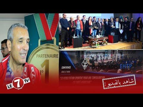 عزيز بودربالة: يتحدث عن النسخة الثالثة عشر من أولمبياد المدرسة الحسنية للأشغال العمومية.