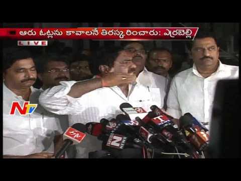 T TDP Leader Errabelli Dayakar Rao Slams CM KCR | MLA Revanth Reddy Arrest | NTV