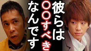【衝撃】news小山慶一郎の未成年飲酒問題で岡村隆史が痛烈の一言を放っ...