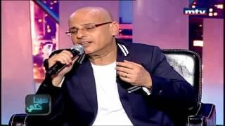 أغنية أنا لحبيبي و حبيبي الي . عباس شاهين . Hayda Haki