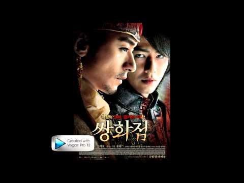 A Frozen Flower 쌍화점 OST   Gashiri