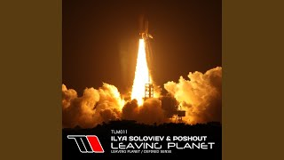 Leaving Planet (Original Mix)