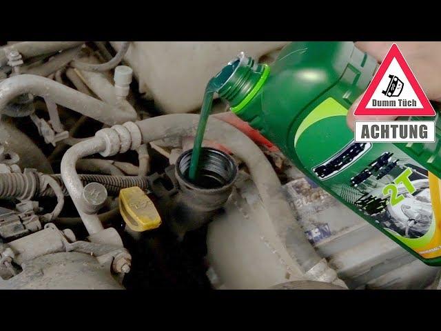 Läuft ein Auto auf 2-Takt-Öl? | Dumm Tüch