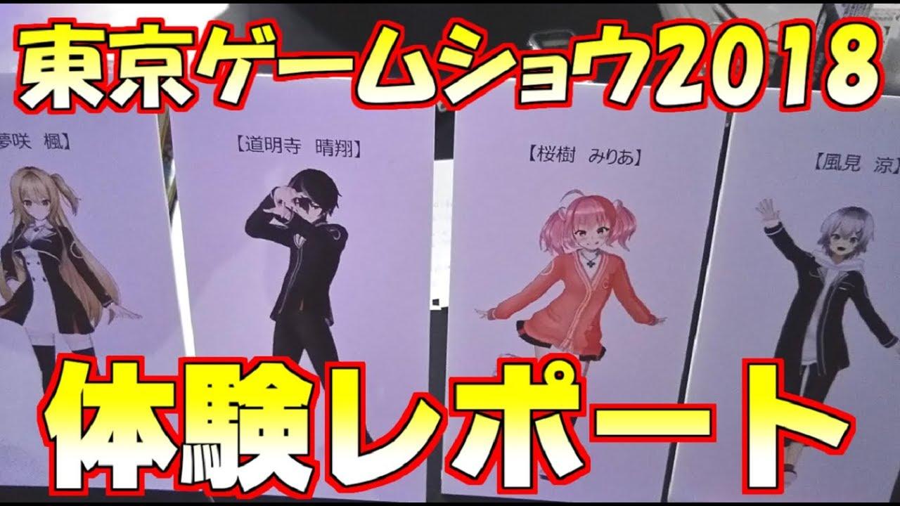 部 アシキ ゲーム