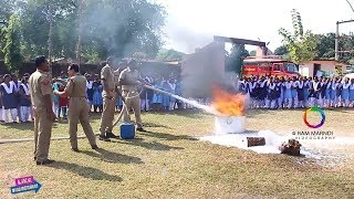 FIRE SAFETY MOCK DRILL || GOVT  (SSD) GIRLS HIGH SCHOOL || SULEIPAT2018