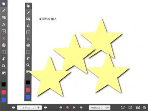 NPO日本語教育研究所 反転授業講座その2