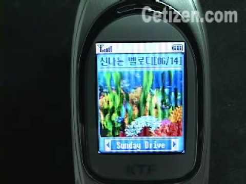 SPH-X9600   벨/멜로디