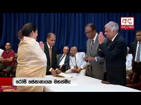 Rosy Senanayake becomes Colombo's first female Mayor