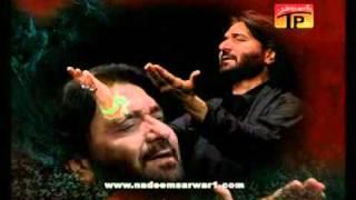 Nadeem Sarwar 2012 (Promo) - Ye Janaza Hey Ali Ka.
